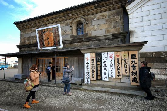 Ishikari Sakyu no Kaze Museum