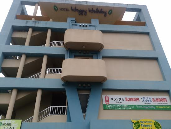 Hotel Happy Holiday Ishigakijima