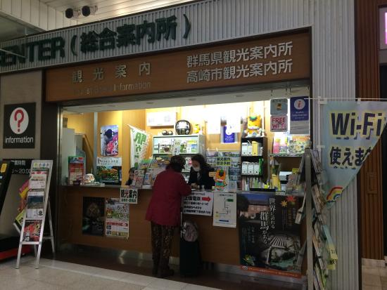 Takasaki Station Tourist Information Center