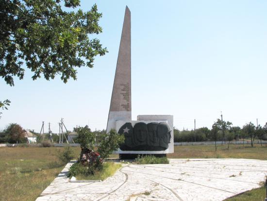 Vladyslavivka: Братская могила Советских солдат во Владиславовке