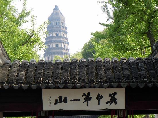 Suzhou, China: Huqiu
