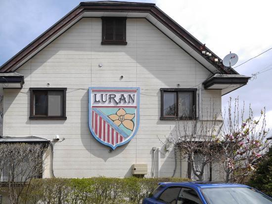 Pension Luran: 外観