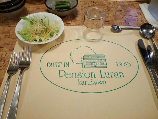 Pension Luran: 食事