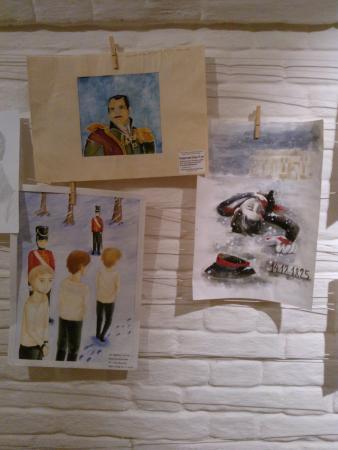 Matvey Muravyov-Apostol's House Museum
