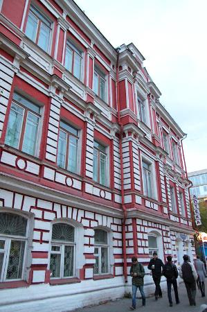 House of Kudryavtseva