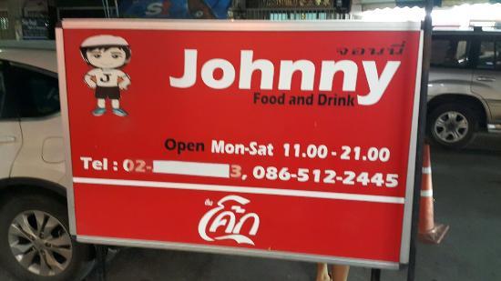 Johnny Restaurant
