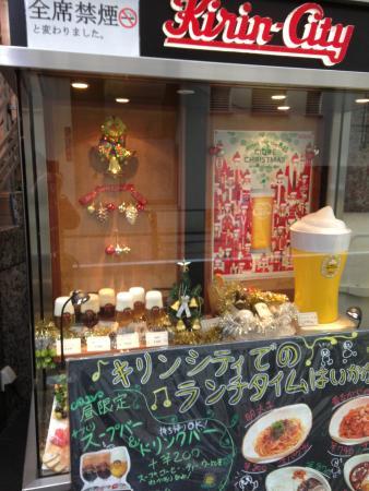 Kirin City  Shinjukutonanguchi: ソーセージも美味しい