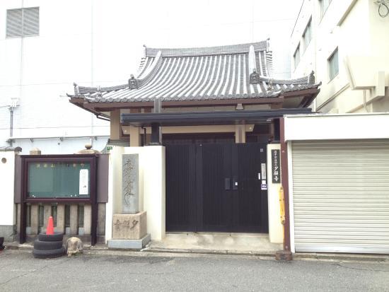 Sekigan-ji Temple