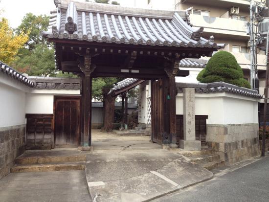Taiganji Temple