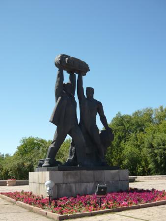 Монумент Шахтерская слава