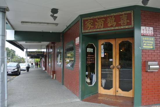 Hees Garden Seafood Restaurant