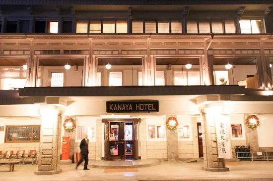 日光 金谷 ホテル