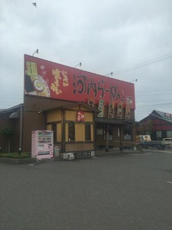 Kawachi Ramen Kishin Izumi-Nouke