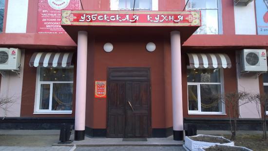 Uzbekskaya Kukhnya