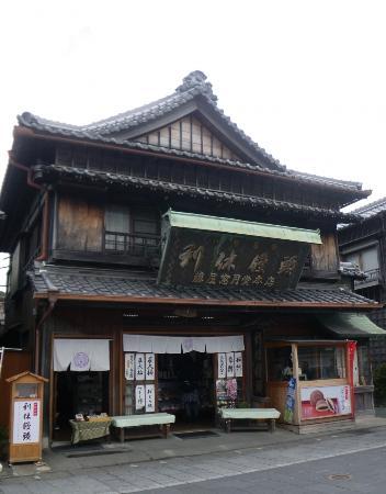 Fujiyasogetsudo Main Store