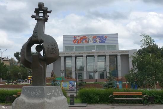 Karaganda Circus