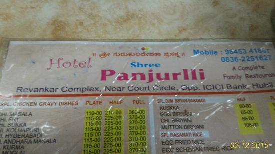 Hotel Panjurli Restaurant