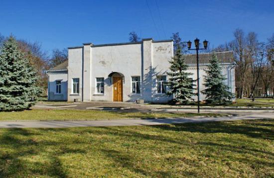 Kovel, Ukraine: Исторический музей в Парке им. Леси Украинки