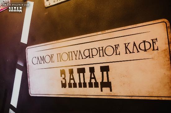 Samoye Populyarnoye Cafe-Zapad