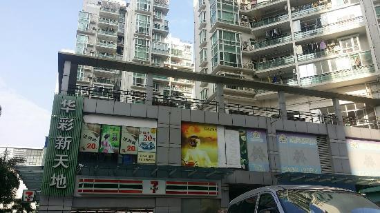 XiangNan DongCun ShangYeJie
