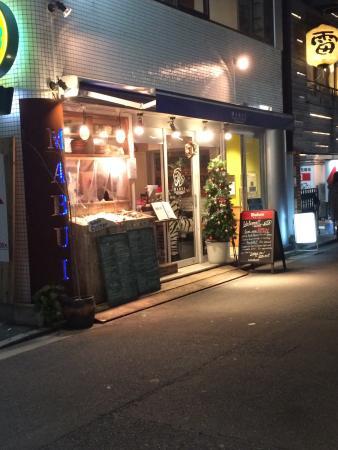 Hiroshima Oyster Bar MABUI Fukuromachi