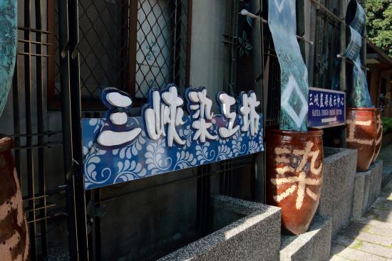 Sanxia Indigo Dyeing Centre
