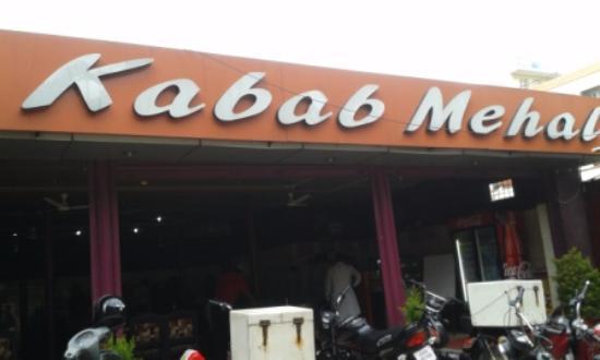 kabab mehal picture of kabab mehal bengaluru tripadvisor