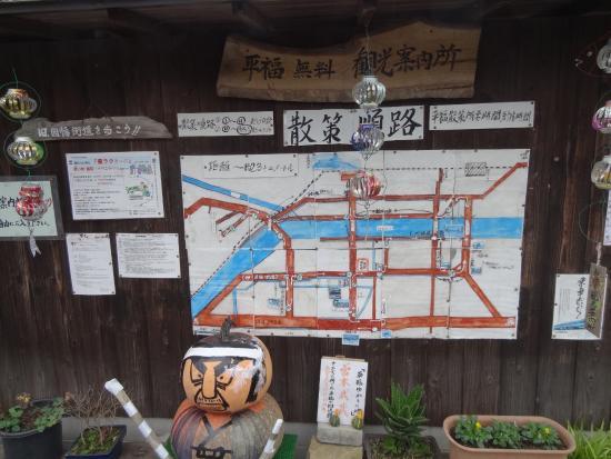 Kamiue Tourist Information Center