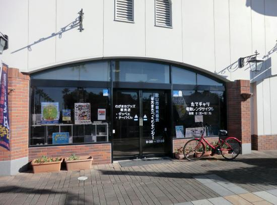 Tateyama City Tourist Association Kanko Machizukuri Center
