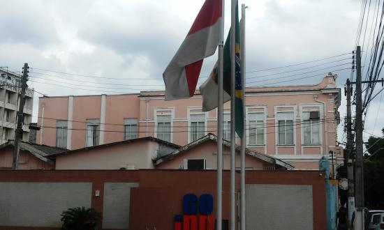 Go Inn Manaus: ENTRADA