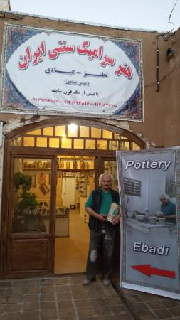 Natanz, Ιράν: getlstd_property_photo