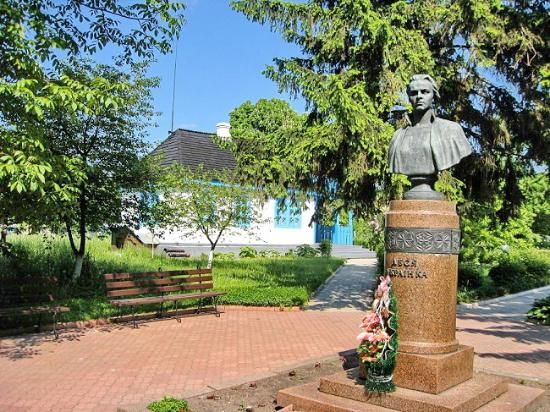 Literary-Memorial Museum-Estate of Lesya Ukrainka