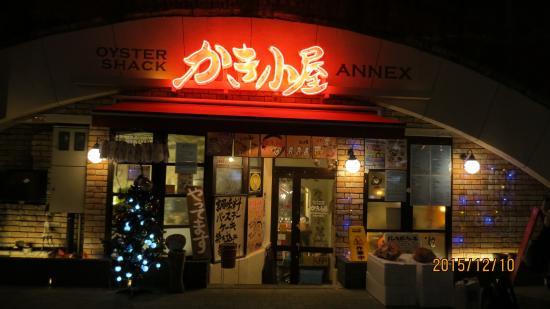 Oyster Bar Jackpot Shinbashi Annex Kakigoya