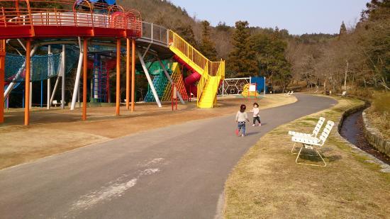 Gifu Family Park