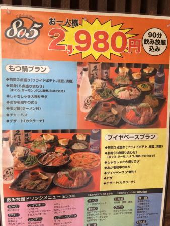 Gohan Izakaya tavern805