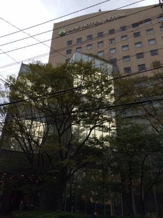 Photo of Ark Hotel Royal Fukuokatenjin