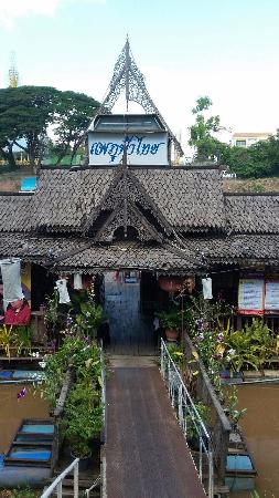 Phae Fa Thai