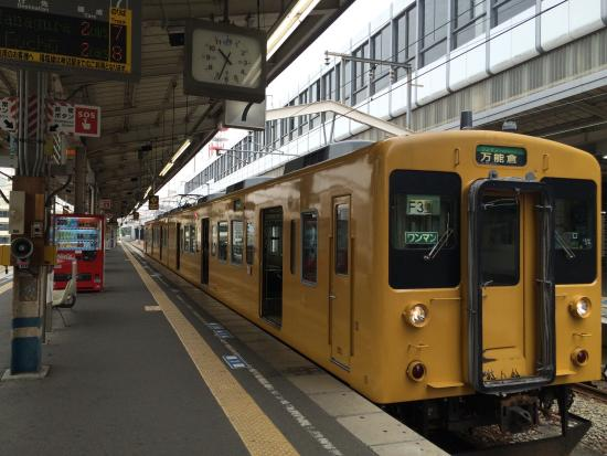 Ibara, Япония: photo1.jpg