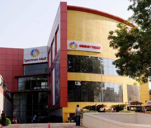 Spectrum Mall