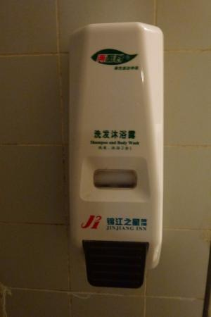Jinjiang Inn Beijing Houhai: สบู่กดอาบน้ำ สระผม
