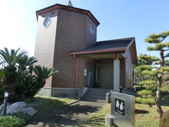 Yuseikan - Kimura Memorial House -