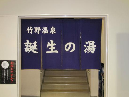 Kitamae Hall