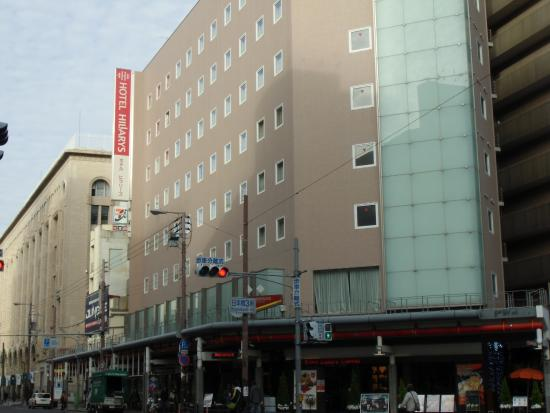 Photo of Hotel Hillarys Osaka