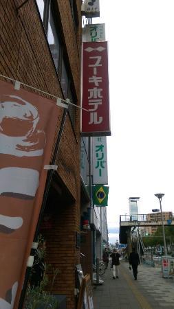 Yuki Hotel : IMAG1262_large.jpg