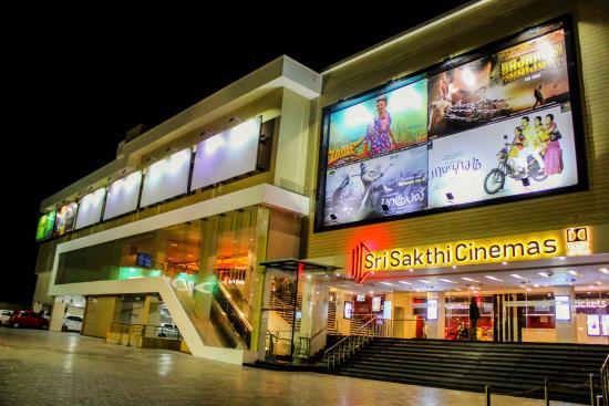 ‪Sri Shakthi Cinemas‬