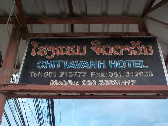 Photo of Chittavanh Hotel Phonsavan
