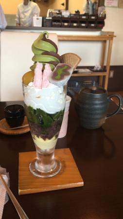 Gashoan Chiyoda Honten