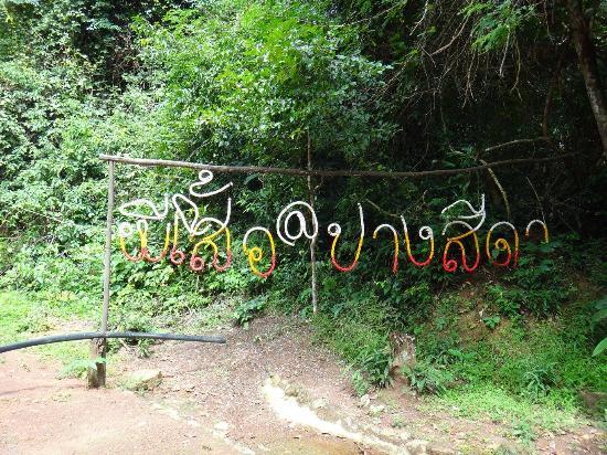 Muang Sakaeo, Thailand: ทางเข้าโป่งผีเสื้อ