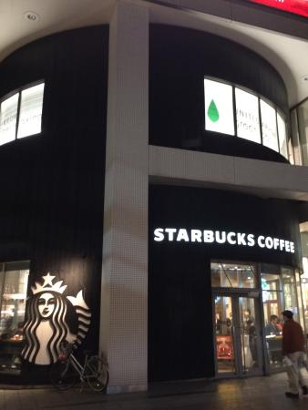 Starbucks Coffee Kanazawa Forus