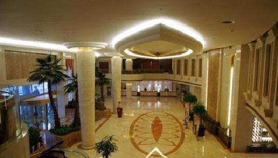Platinum Hanjue Hotel: Reception area